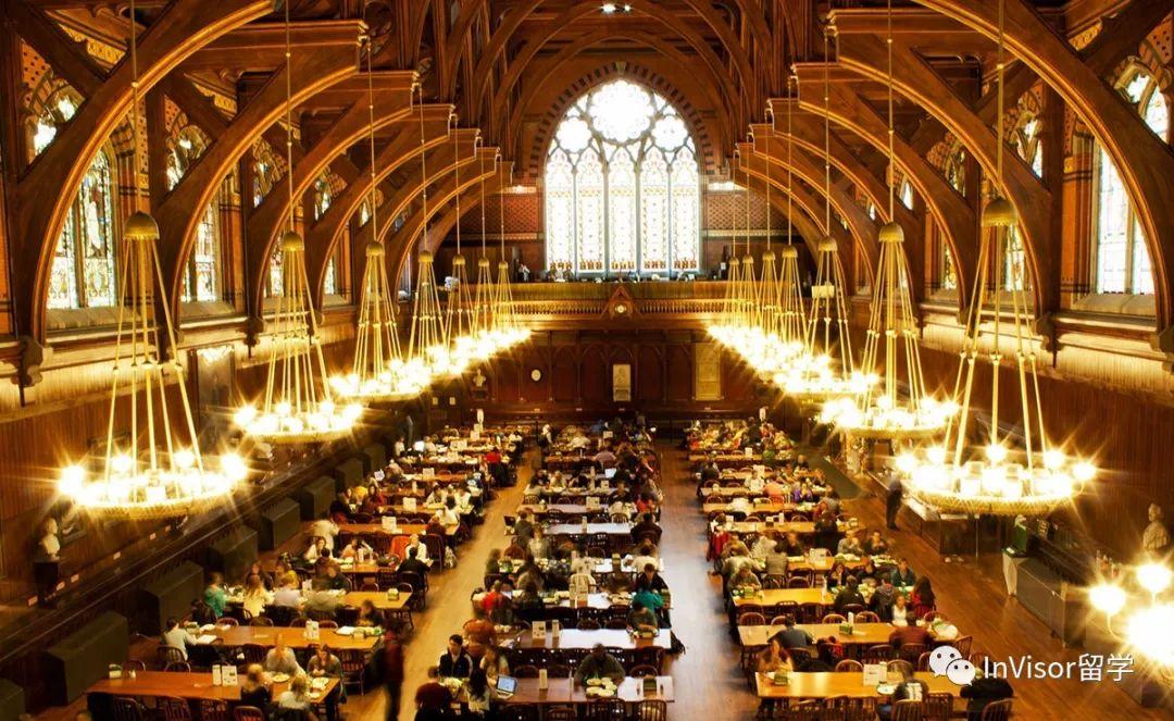 哈佛大学餐厅