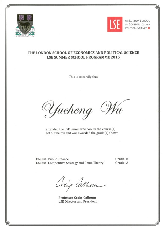LSE证书